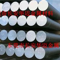 供应SUS440C马氏体不锈钢JIS 不锈钢圆钢 ?