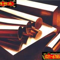 【冶韩铜业】现货提供三宝红铜 导电率高