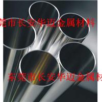 供应日本SUS304N2规格SUS304N2不锈钢板