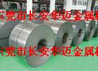 供应17-4PH不锈钢沉淀硬化不锈钢