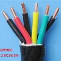 KVV22铠装控制电缆,小猫电线厂
