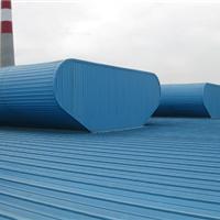 供应屋顶通风器 薄型屋顶通风器