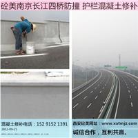上海混凝土外观缺陷修补达到清水混凝土效果