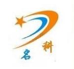 东莞市名科塑胶材料有限公司