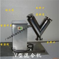 V字混合机,化工原料混合机,不锈钢混合机
