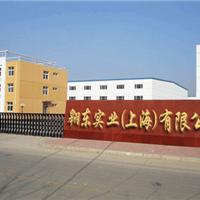 上海翱东工业皮带有限公司