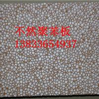 供应热固性改性聚苯板