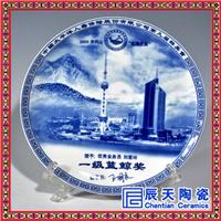 供应陶瓷大瓷盘