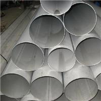 供应不锈钢直缝焊接管201/304/316L