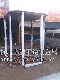 杭州不锈钢包边