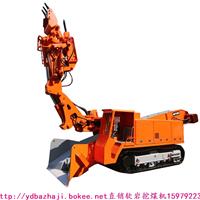 供应抛煤机-履带式掘煤机