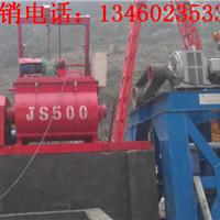 JS750混凝土搅拌机