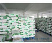 供应广西瓷砖粘接剂用羟丙基甲基纤维素