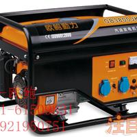 供应3kw汽油发电机-厂家直销汽油发电机