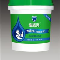 JS水泥基防水涂料防水乳液