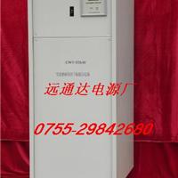 供应X光机稳压器价格