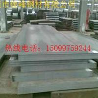 供应Q500高强板=Q500特性=Q500钢材