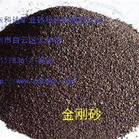 供应天然金刚砂原料