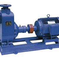 供应ZX型自吸式离心泵/自吸泵