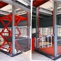 升降货梯―液压升降货梯/价格/厂家