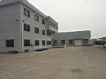 上海鄂南金属材料有限公司