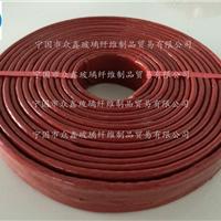 供应优质价廉耐高温套管/绝缘套管