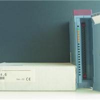 ���������������ģ��X20DC1198