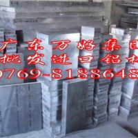 供应进口美国7075耐高温铝合金板