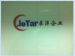 上海卓洋液压成套设备有限公司