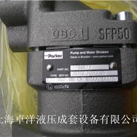 供应派克F12-040-MS-SH-T-000-00-0