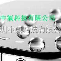 大金UF501防指纹油