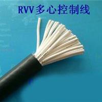 供应RVV电缆RVV2*0.5软线价格及厂家