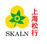 上海松行贸易发展有限公司