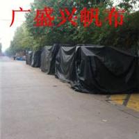 防雨帆布罩/机械防雨罩/设备帆布罩定做