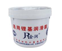 供应极压复合锂基润滑脂
