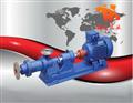 供应I-1B系列浓浆泵