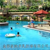 游泳池涂料 儿童水上乐园环保弹性防滑防水