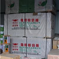 广东腾安阻燃板 阻燃胶合板