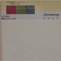 阿姆斯壮矿棉吸音板极品RH99