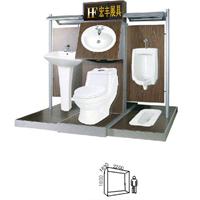 供应厂家优惠零售卫浴展示架,展具