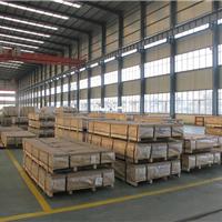 上海铝板开平厂家 提供各种规格铝板