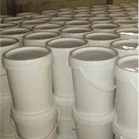 供应蓄水池防水 食品级环保防水保护涂料