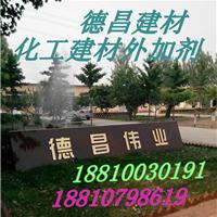 北京德昌伟业建筑技术有限公司