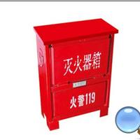 供应长沙消防器材灭火器箱子