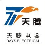 四川天腾电器制造有限公司