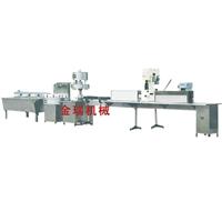 青州金瑞包装机械有限公司