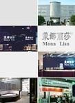 广州市宝格丽卫浴有限公司
