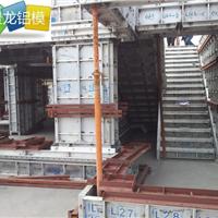 广州市景龙金属制品有限公司