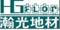 北京盛紫瀚光建材有限公司