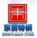 天津东贸特钢金属材料销售有限公司聊城分公司